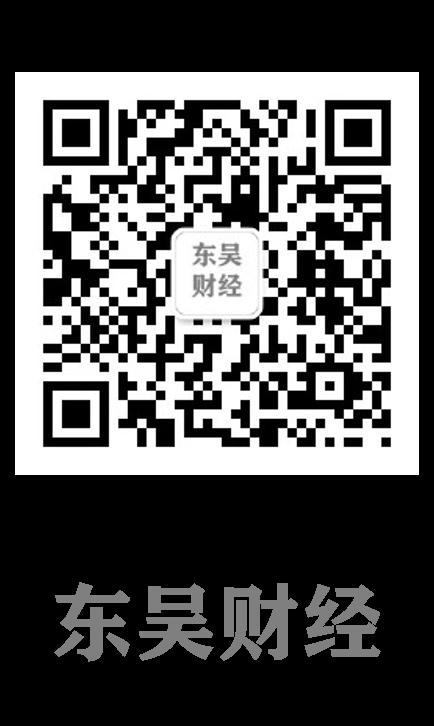 东吴财经底部.png
